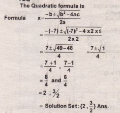 ANSWER and Formula