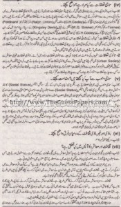 Amraniyat Solved Past Paper 1st year 2011 Karachi Board2