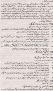 Amraniyat Solved Past Paper 1st year 2011 Karachi Board3