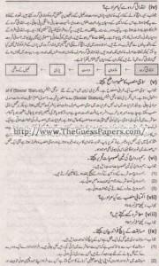 Amraniyat Solved Past Paper 1st year 2012 Karachi Board1