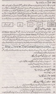 Amraniyat Solved Past Paper 1st year 2012 Karachi Board2
