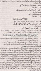 Amraniyat Solved Past Paper 1st year 2012 Karachi Board4