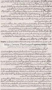 Amraniyat Solved Past Paper 1st year 2012 Karachi Board5