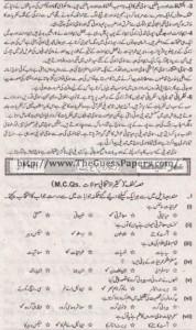 Amraniyat Solved Past Paper 1st year 2012 Karachi Board6
