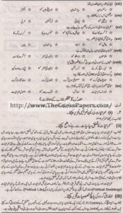 Amraniyat Solved Past Paper 1st year 2013 Karachi Board1