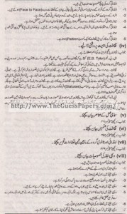 Amraniyat Solved Past Paper 1st year 2013 Karachi Board2