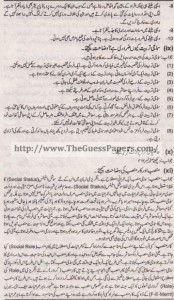 Amraniyat Solved Past Paper 1st year 2013 Karachi Board3