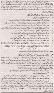 Amraniyat Solved Past Paper 1st year 2013 Karachi Board5