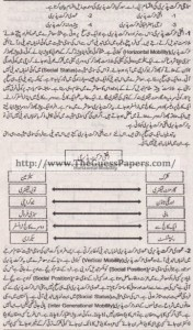 Amraniyat Solved Past Paper 1st year 2013 Karachi Board6