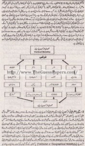 Amraniyat Solved Past Paper 1st year 2013 Karachi Board7