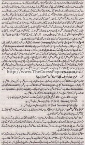 Amraniyat Solved Past Paper 1st year 2013 Karachi Board8