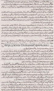 Amraniyat Solved Past Paper 1st year 2013 Karachi Board9