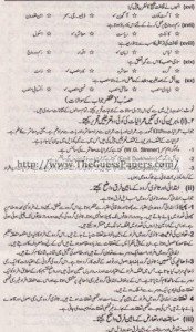 Amraniyat Solved Past Paper 1st year 2015 Karachi Board1