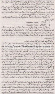 Amraniyat Solved Past Paper 1st year 2015 Karachi Board10