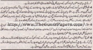 Amraniyat Solved Past Paper 1st year 2015 Karachi Board11