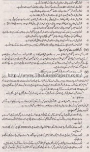 Amraniyat Solved Past Paper 1st year 2015 Karachi Board2