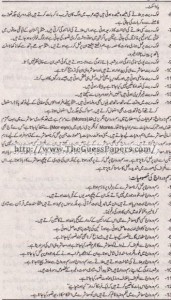 Amraniyat Solved Past Paper 1st year 2015 Karachi Board3