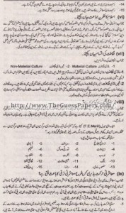 Amraniyat Solved Past Paper 1st year 2015 Karachi Board4