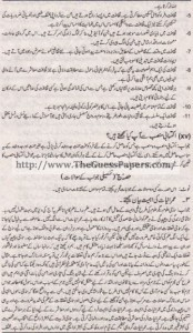 Amraniyat Solved Past Paper 1st year 2015 Karachi Board7