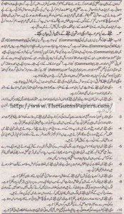 Amraniyat Solved Past Paper 1st year 2015 Karachi Board8