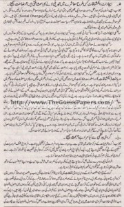 Amraniyat Solved Past Paper 1st year 2015 Karachi Board9