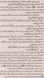 Islamiat Solved Past Paper 10th Class 2012 Karachi Board8