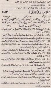 Islamiat Solved Past Paper 10th Class 2013 Karachi Board1