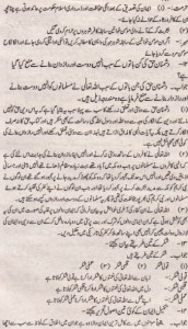 Islamiat Solved Past Paper 10th Class 2015 Karachi Board (4)