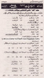 Islamiat Solved Past Paper 10th Class 2015 Karachi Board