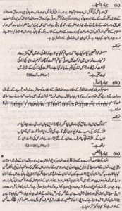 Islamiat Solved Past Paper 10th Class 2015 Karachi Board7