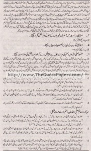 Islamic Studies Solved Past Paper 1st year 2012 Karachi Board5