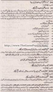 Islamic Studies Solved Past Paper 1st year 2013 Karachi Board2