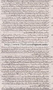 Islamic Studies Solved Past Paper 1st year 2013 Karachi Board8