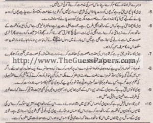 Islamic Studies Solved Past Paper 1st year 2013 Karachi Board9