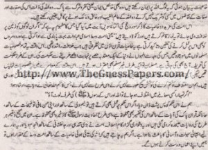 Islamic Studies Solved Past Paper 1st year 2014 Karachi Board11