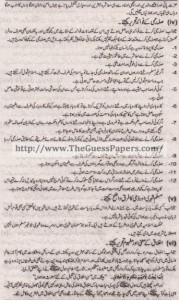Islamic Studies Solved Past Paper 1st year 2014 Karachi Board2