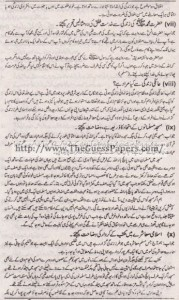 Islamic Studies Solved Past Paper 1st year 2014 Karachi Board3