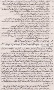 Islamic Studies Solved Past Paper 1st year 2014 Karachi Board6