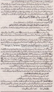 Islamic Studies Solved Past Paper 1st year 2014 Karachi Board9