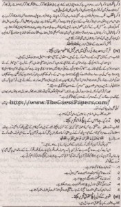 Islamic Studies Solved Past Paper 1st year 2015 Karachi Board2