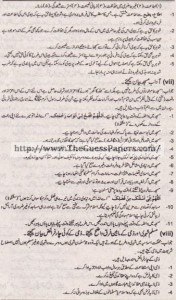 Islamic Studies Solved Past Paper 1st year 2015 Karachi Board3