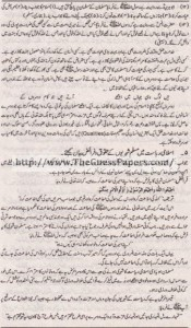 Islamic Studies Solved Past Paper 1st year 2015 Karachi Board8