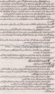 Islamic Studies Solved Past Paper 1st year 2015 Karachi Board9