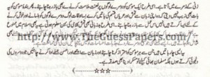 Islamic Studies Solved Past Paper 2nd year 2013 Karachi Board