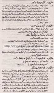 Islamic Studies (general group) Solved Past Paper 10th Class 2011 Karachi Board2