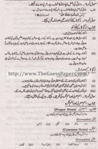 Islamic Studies (general group) Solved Past Paper 10th Class 2011 Karachi Board3
