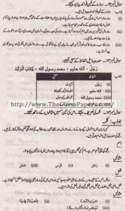 Islamic Studies (general group) Solved Past Paper 10th Class 2011 Karachi Board4