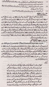 Islamic Studies (general group) Solved Past Paper 10th Class 2011 Karachi Board9