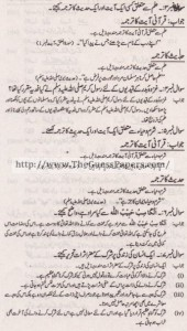 Islamic Studies (general group) Solved Past Paper 10th Class 2013 Karachi Board2