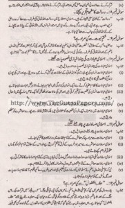 Islamic Studies (general group) Solved Past Paper 10th Class 2013 Karachi Board3